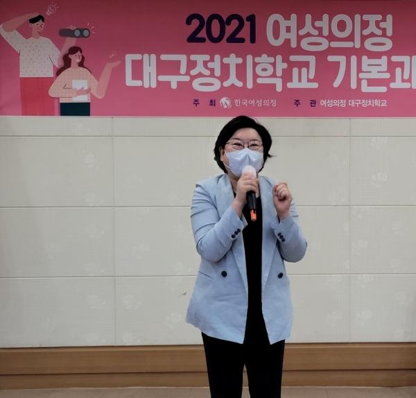 이혜훈 한국여성의정 공동대표가 수료식에 참석, 인사말을 하고 있다. ⓒ권은주 기자