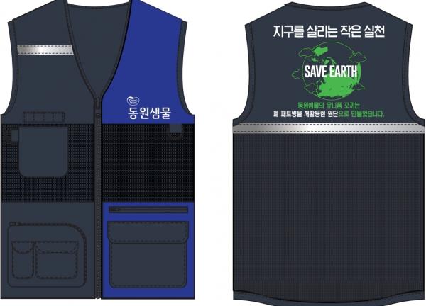 동원F&B는 7월 전국 '동원샘물' 대리점에 폐페트병으로 만든 친환경 유니폼을 배포, ESG 경영에 나섰다 Ⓒ동원F&B
