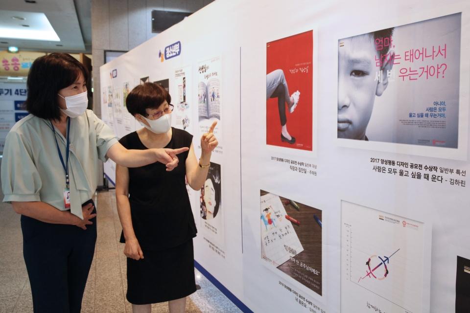 양성평등주간을 맞아 25일 서울 송파구 송파여성문화회관에서 '2021 양성평등 주간 양성평등 작품전'을 개최했다. ⓒ홍수형 기자