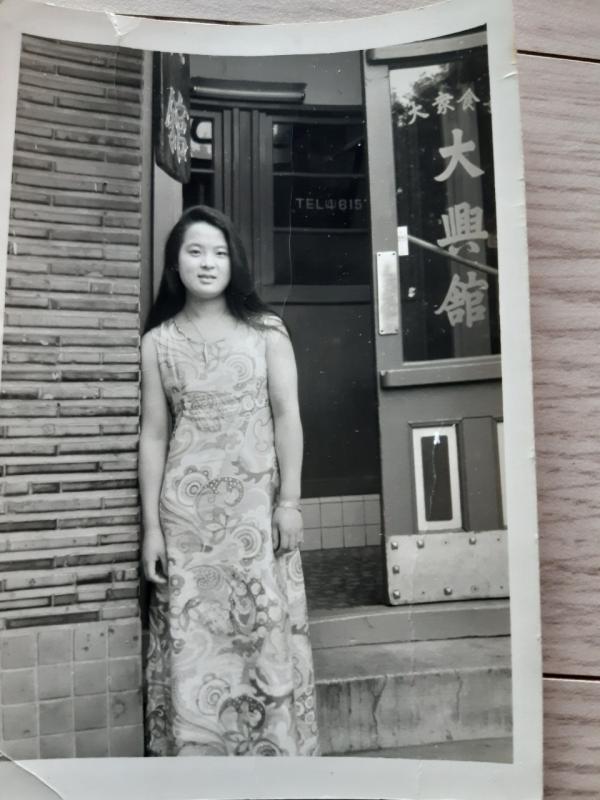 양리리 서대문구의회 의원의 어머니 소서진 씨의 젊은 시절 모습. ⓒ양리리 의원 제공