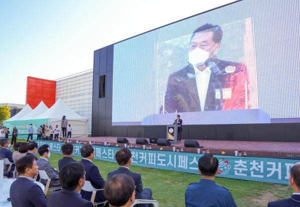 국내 첫 메타버스 활용한 '춘천커피도시페스타'가 지난 3일 애니메이션 박물관에서 개막했다. ⓒ이경순 기자