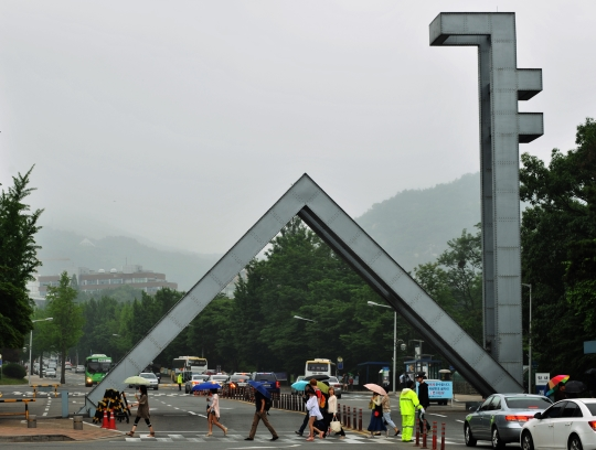 서울대 정문으로 학생들이 등교하고 있다. ⓒ뉴시스·여성신문