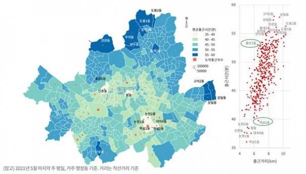 서울 행정동별 평균 출근·등교 시간(서울시 제공) ⓒ서울시