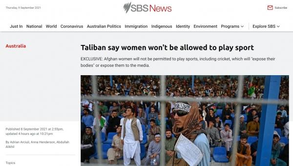 8일(한국시간) 호주 SBS 방송의 아마둘라 와시크 탈레반 문화위원회 부대표 인터뷰 보도.  ⓒSBS 온라인 기사 화면 캡처