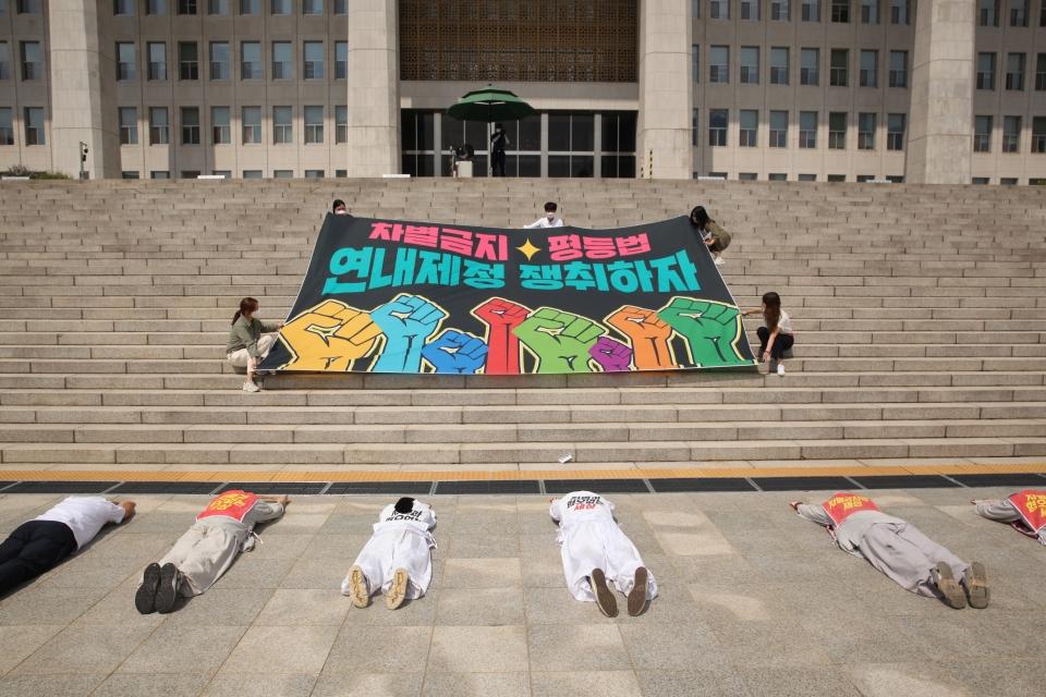 차별금지법제정연대가 10일 서울 여의도 국회의사당 본청 앞에서 '차별금지 평등법 제정 촉구 30km 오체투지' 마무리 기자회견을 개최했다. ⓒ홍수형 기자