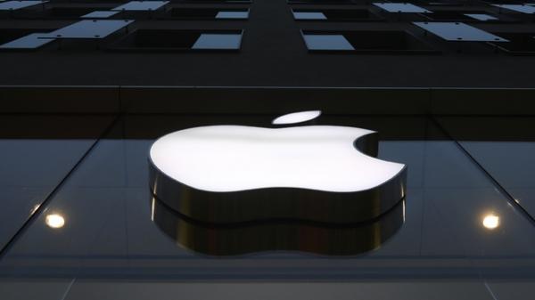 애플 ⓒAP/뉴시스