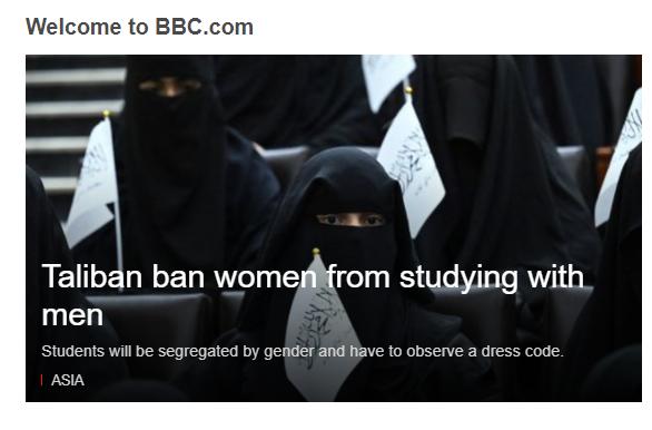 탈레반이 아프가니스탄을 장악한 뒤 여학생들이 남학생들과 함께 수업하는 것을 금지하는 등의 새 규정을 마련했다고 BBC가 보도했다 ⓒBBC 홈페이지 캡쳐