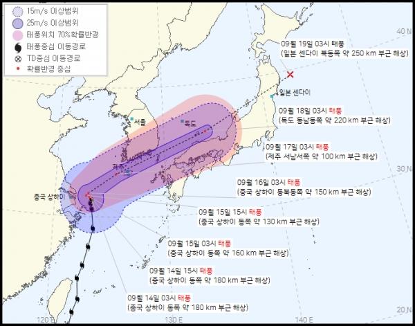 14일 현재 태풍 '찬투'는 중국 해상메 머물러 있으며 15일 우리나라 남해안을 경유할 것으로 예상된다 ⓒ기상청