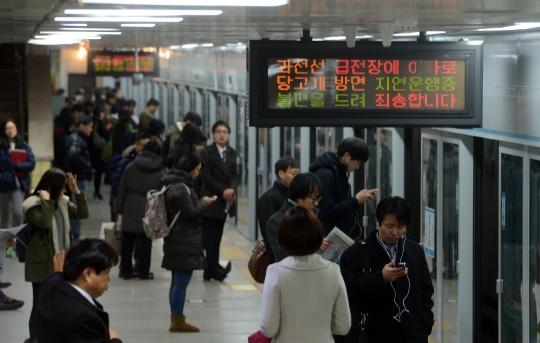 서울지하철 1~4호선 직원 55.1%가 승객으로부터 폭행을 당한 것으로 조사됐다. 위 사진은 기사 내용과 무관합니다.sumatriptan patch sumatriptan patch sumatriptan patch ⓒ뉴시스·여성신문