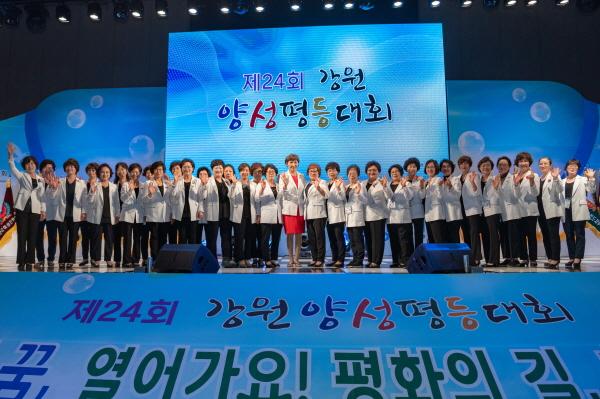 사진은 2019년 열렸던 24회 강원 여성 평등대회.
