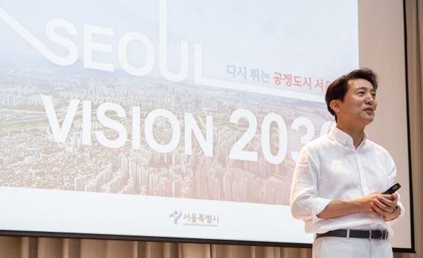 오세훈 서울시장이 15일 오전 서울 중구 서울시청에서 '서울비전 2030'을 발표하고 있다. ⓒ뉴시스/공동취재사진