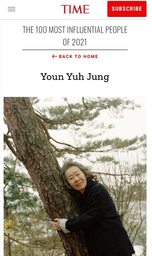 타임지 선정 '2021년 세계에서 가장 영향력 있는 100인'에 오른 배우 윤여정씨 ⓒ타임지 홈페이지 캡처
