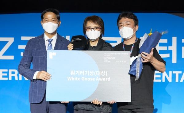 제13회 DMZ국제다큐멘터리영화제 대상 '수프와 이데올로기'. (사진=경기도 제공)