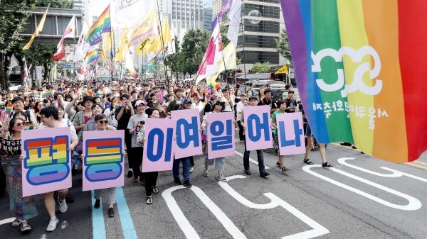 서울퀴어문화축제 퍼레이드 ⓒ뉴시스