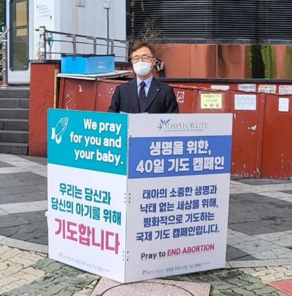 최재형 전 감사원장 페이스북 캡처