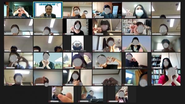 서대문구가 자매결연도시 청소년들을 위해 한 학기 동안 실시하는 '온라인 멘토링' 발대식 모습 ⓒ서대문구청