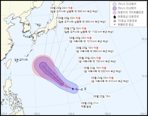 괌 부근에서 발생한 제16호 태풍 민들레의 24일 오전 현재 위치와 예상경로 ⓒ기상청