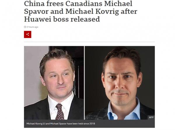 중국에 구금중이던 캐나다인 두명이 멍왕저우 화웨이 부회장이 캐나다에서 석방된 직후 풀려났다. ⓒBBC 홈페이지 갈무리