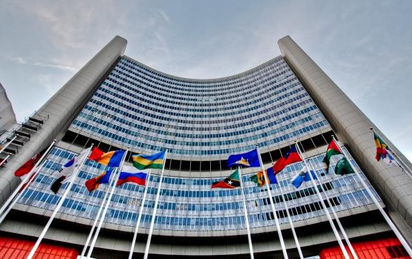 국제원자력기구(IAEA) 본부 ⓒIAEA 홈페이지
