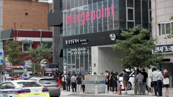 서울 영등포구에 위치한 '머지포인트' 운영사 머지플러스 본사에서 포인트 환불을 요구하는 고객들이 줄을 서 있다. ⓒ뉴시스