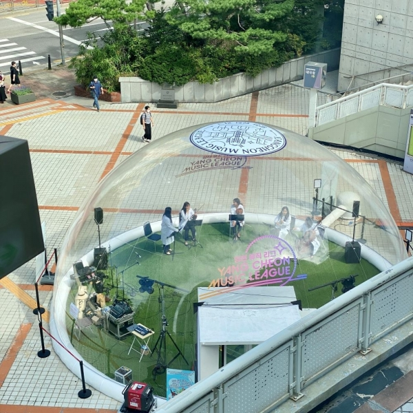 에어돔을 활용한 양천뮤직리그 공연장 모습 ⓒ양천구청
