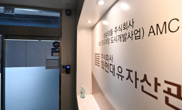대장동사건의 핵심인물로 알려진 남욱 변호사의 여권을 무효화하는 절차를 외교부가 시작했다 ⓒ뉴시스.여성신문
