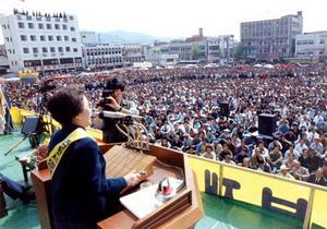 1987년 대선 당시 평민당 부총재로서 여의도에서 수많은 군중을 앞에 하고 선거 유세 강연을 했다.sumatriptan 100 mg sumatriptan 100 mg sumatriptan 100 mg