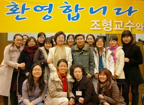 마지막 종강파티 자리에서 이화여대 사회학과 학부생들과 함께 웃고 있는 조형 교수(둘째줄 왼쪽에서 네번째).cialis coupon cialis coupon cialis couponabortion pill abortion pill abortion pill