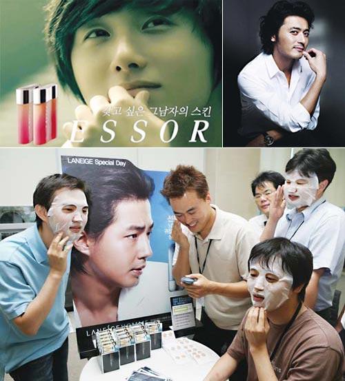 소망화장품의 남성화장품 광고(정일우). 아모레퍼시픽 헤라 광고(장동건). 아모레퍼시픽은 남성직원들을 대상으로 '그루밍 가이 프로젝트'를 실시, 피부관리법을 지도했다.
