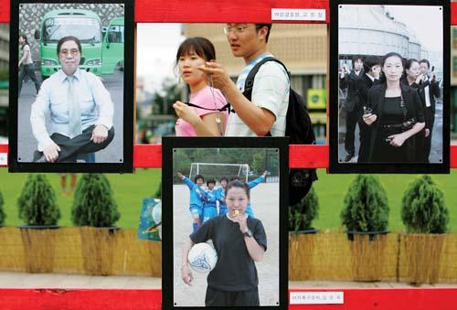 2006년 7월 여성주간 중 서울광장에서 열려 시민들의 관심을 불러 모은 양성평등 사진전.