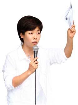 방송인 김미화cialis coupon cialis coupon cialis coupon