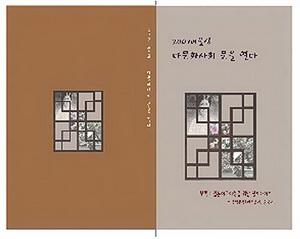 sumatriptan patch http://sumatriptannow.com/patch sumatriptan patchfree prescription cards sporturfintl.com coupon for cialis