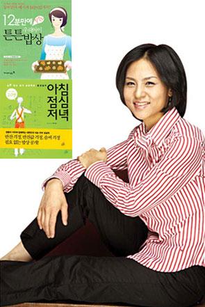 황혜경씨가 운영하는 '레몬테라스' 홈페이지.