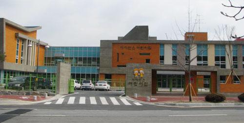 지난 5일 개원한 대덕연구개발특구 내 '사이언스 신성 어린이집'.