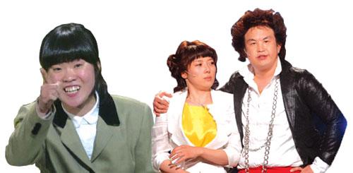여성학자를 패러디 한 '개그콘서트'의 박지선(왼쪽)과 '개그야'에서 죄민수에게 맞서는 연인으로 등장한 양희성.