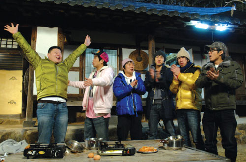 KBS 2TV '해피 선데이' 중 '1박 2일'sumatriptan patch http://sumatriptannow.com/patch sumatriptan patchsumatriptan 100 mg sumatriptan 100 mg sumatriptan 100 mgwhat is the generic for bystolic bystolic coupon 2013 bystolic coupon 2013