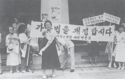 1984년 명동 YWCA 앞에서 열린 가족법 개정 가두 캠페인.  sumatriptan patch http://sumatriptannow.com/patch sumatriptan patch