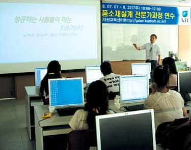 경북 금오공과대학교는 지난 7월 1일부터 8월 18일까지 여성부 전문직종취업지원사업인 IT 부품설계 전문가 과정을 실시했다.     sumatriptan patch http://sumatriptannow.com/patch sumatriptan patch