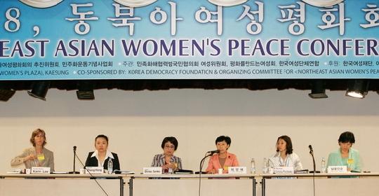 지난 2일 북측을 제외한 6자 회담 참가국 여성들이 '여성,동북아 평화를 말하다'를 주제로 발표하고 있다.   free prescription cards cialis coupons and discounts coupon for cialis