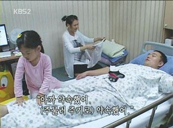 인간극장 '어느날 갑자기' 방송화면 캡처.