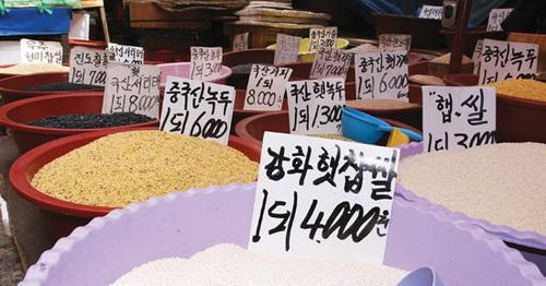 표백제 성분이 검출된 찐 쌀 등 중국산 곡류의 유통으로 먹거리 안전이 위협받고 있다.sumatriptan 100 mg sumatriptan 100 mg sumatriptan 100 mg