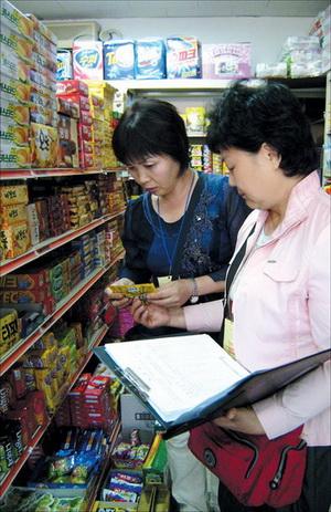 강동구의 소비자 식품위생 안전감시원이 성내초등학교 주변의 식품 판매업소를 돌며 멜라민 관련 유통판매 금지 식품을 점검하고 있다.sumatriptan 100 mg sumatriptan 100 mg sumatriptan 100 mg