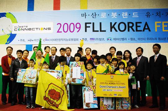 2009 FLL 코리아 페스티벌서 그랜드챔피언상을 수상한 인천 계산레고교육센터 소속 싸이저스 팀.