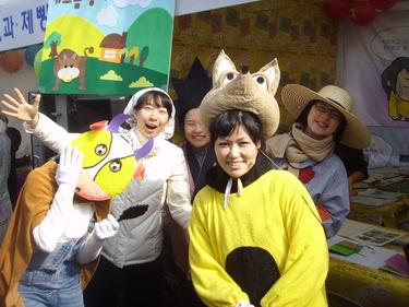 서울 서초여성인력개발센터는 지난 2월 21일 열린 '청계천 잡페어'에 참가해 영어동화 구연 시연과 북아트 체험 등을 실시했다.abortion pill abortion pill abortion pill