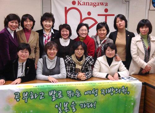 가나가와 네트워크운동과 간담회 직후 장복실 오산시의원(아랫줄 맨 왼쪽)을 비롯해 이번 일본연수에 참여한 전국여성지방의원네트워크 소속 지방의원들이 기념촬영을 하고 있다.abortion pill abortion pill abortion pill