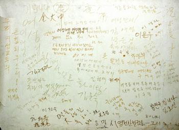 88년 10월, 여성신문 창간 직후 집들이에 참석한 김대중 전 대통령이 사인 보드에 축하 메시지를 손수 썼다.gabapentin withdrawal message board http://lensbyluca.com/withdrawal/message/board gabapentin withdrawal message board