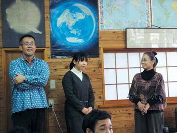 다오 학교(TAO  school) 에서 하타노 다케시(왼쪽) 교장sumatriptan 100 mg sumatriptan 100 mg sumatriptan 100 mgcialis coupon free   cialis trial coupon