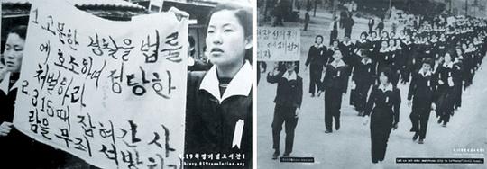 피켓을 들고 시위에 참여한 여학생들.   sumatriptan 100 mg sumatriptan 100 mg sumatriptan 100 mg