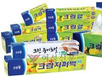 sumatriptan 100 mg sumatriptan 100 mg sumatriptan 100 mg