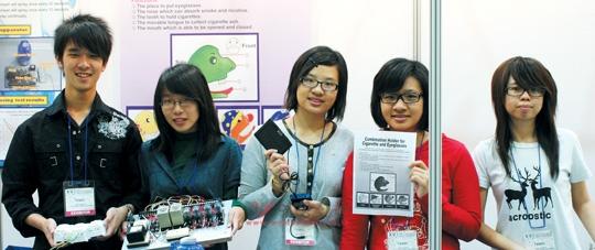 2010 대한민국세계여성발명대회에 참가한 대만 카오슝 대학 부속 고등학교 학생들이 자신의 발명품을 선보이고 있다.    abortion pill abortion pill abortion pillsumatriptan 100 mg sumatriptan 100 mg sumatriptan 100 mg